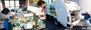リサイクル・資源回収
