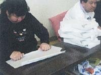 img-photo-services-procedures-03