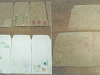 iwakuni-sasamien-01
